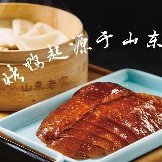���T大酒店・名�T�A宴至尊烤��套餐�砝�!���c中秋假期通用!