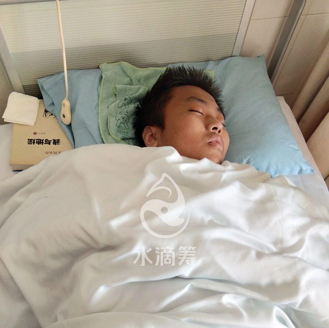 最新注册送体验金网址照旺庄17岁少年突发车祸,家中拮据,请帮帮这个家庭吧