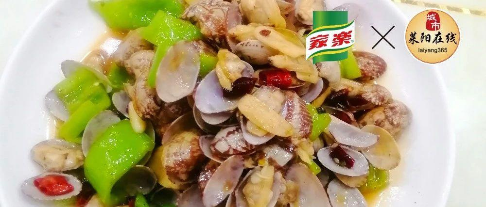 """藏不住了,打卡莱阳鲜辣民菜""""辣炒蛤""""十家上榜餐厅"""