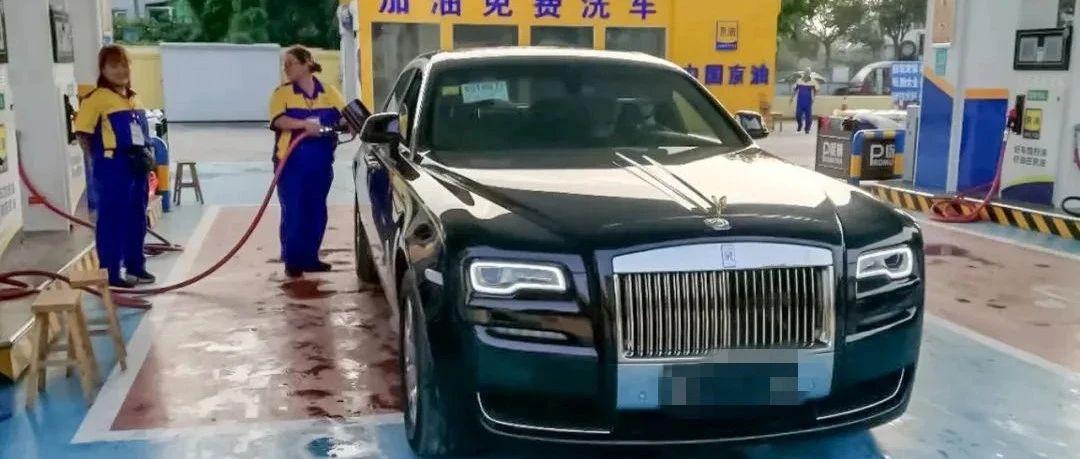 在加油站遇到这辆车!