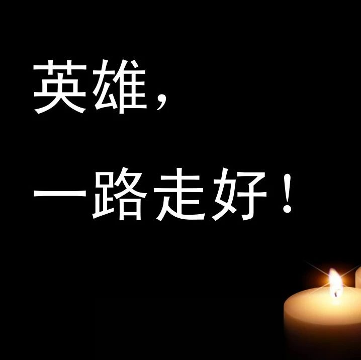 视频:粘金鑫烈士忠魂归莱阳