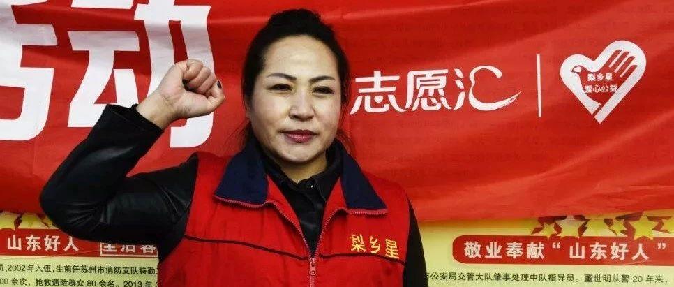 最新注册送体验金网址市优秀志愿者-王元梅