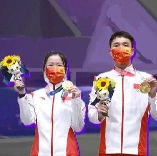 【城缘】奥运会解说,在线磕CP!