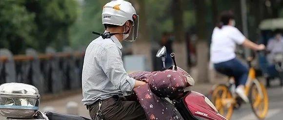 我承诺:今后一定佩戴头盔,请好友点赞监督!