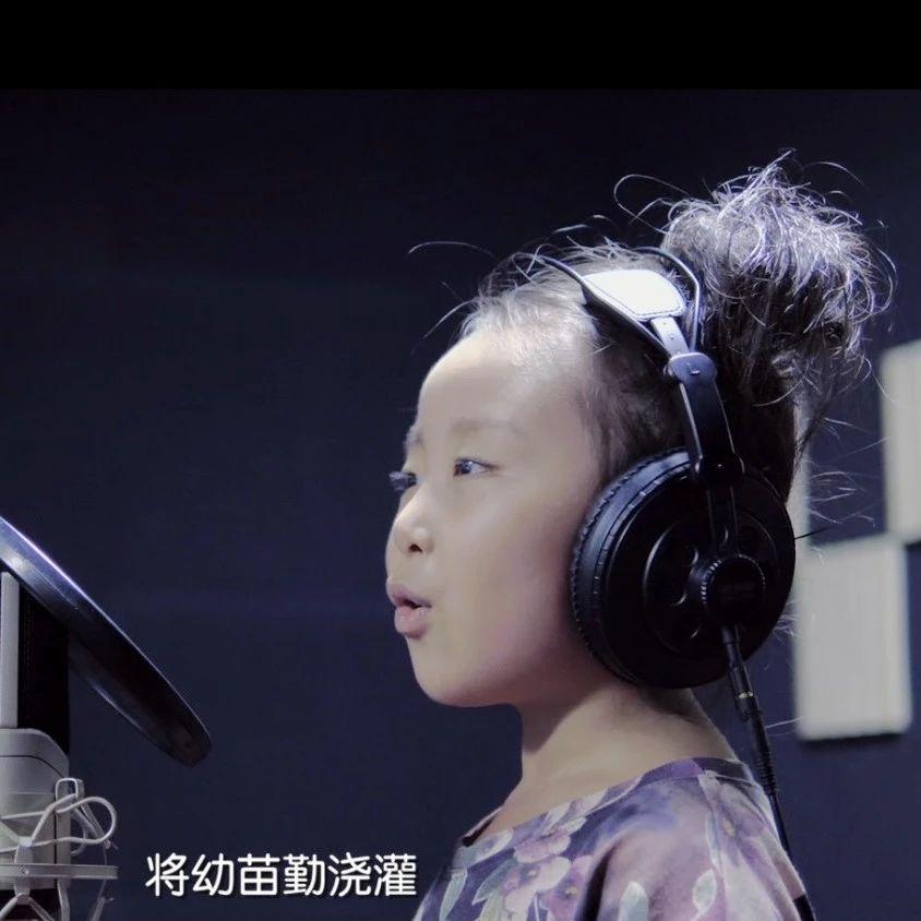 莱阳六岁小歌手贾然梦MV:纯真敬意,以歌声献给老师