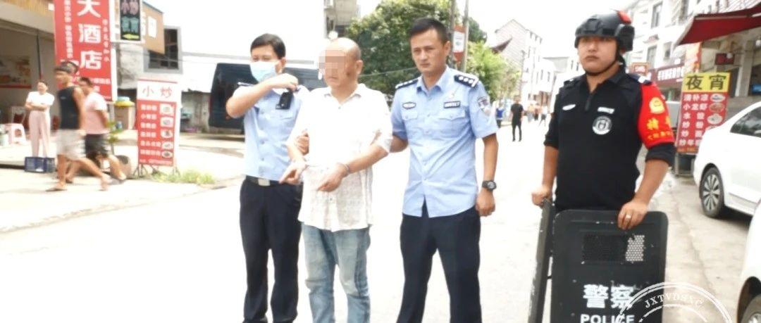 江西一男子持刀砍人致死逃往广东,隐姓埋名20年后终落网