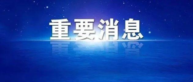 拨打12345热线,富平副县长接听,解决群众诉求!(8月5日10:00―12:00)