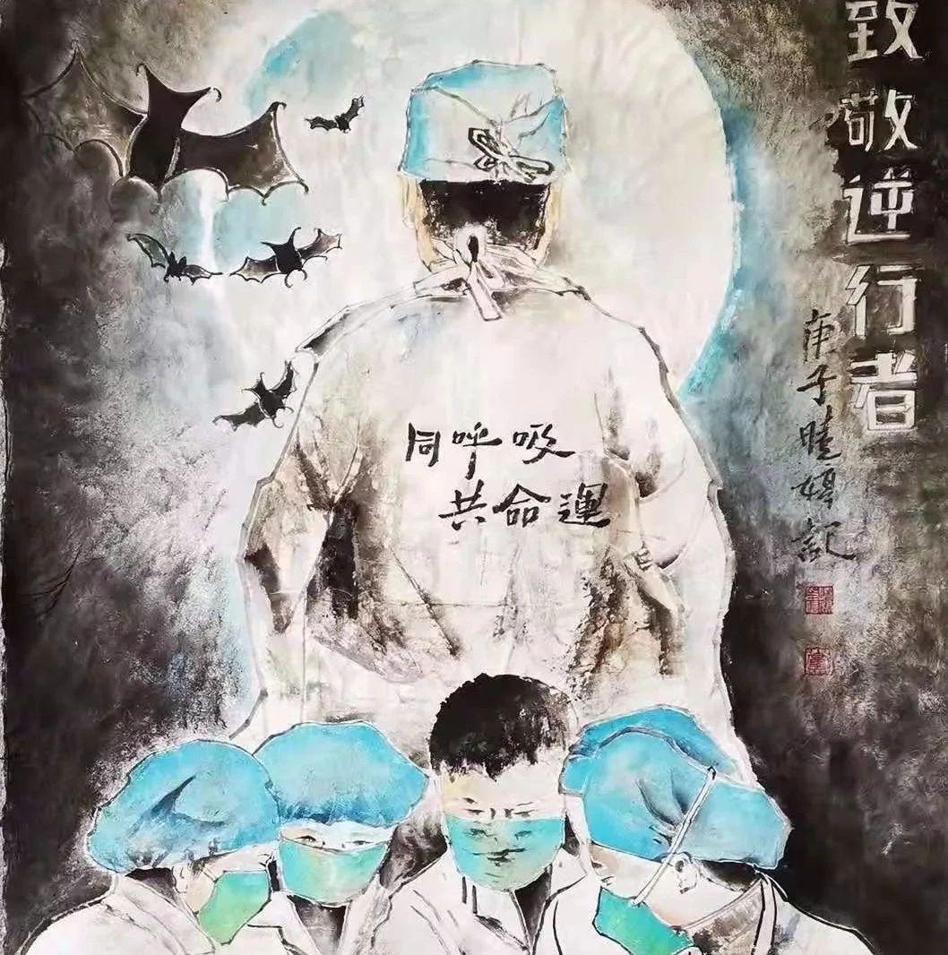 """富平�h文化�^""""抗�粢咔椤敝黝}文�作品精�x"""