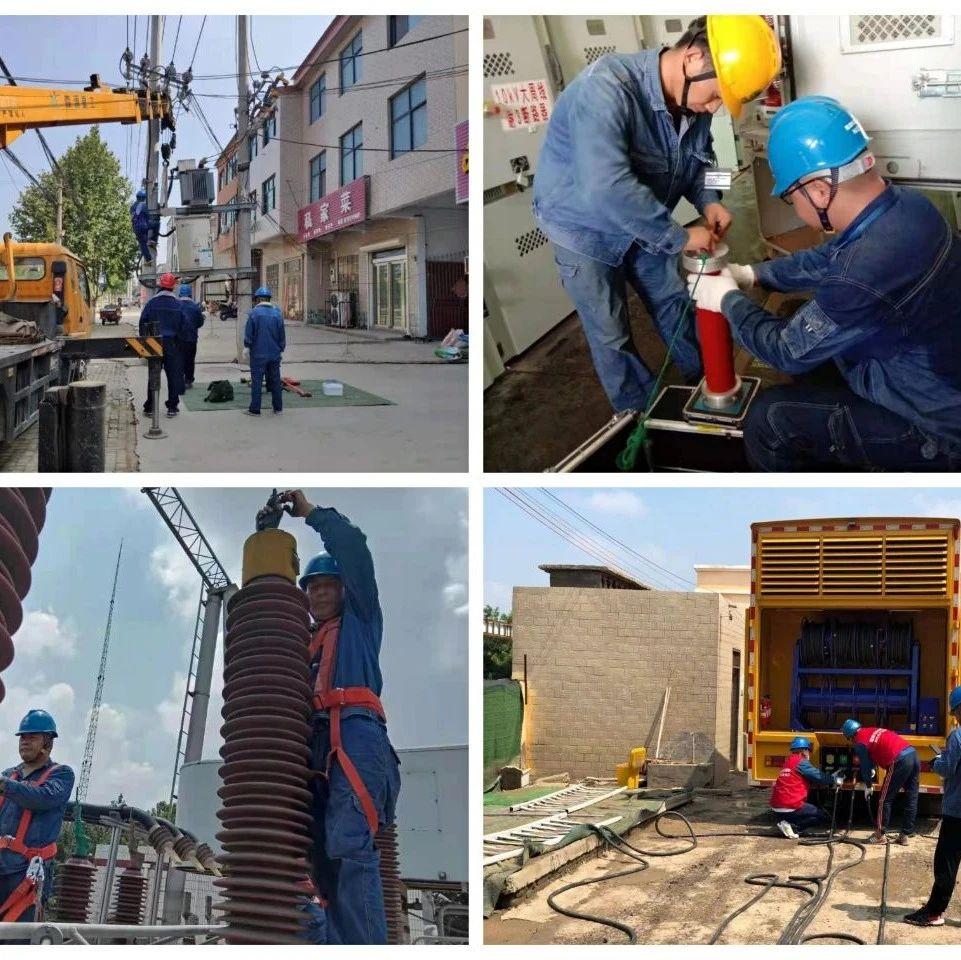 长葛市4座受损变电站、6.3万用户全部恢复送电