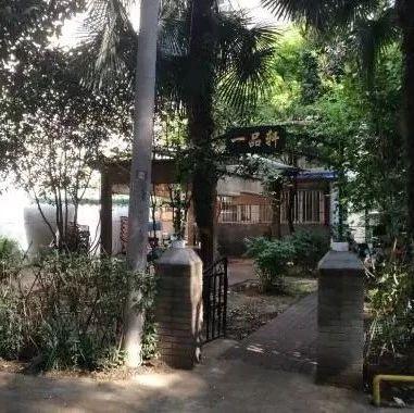 澳门威尼斯人游戏网址泰山小区133户居民,联名投诉楼下饭店扰民!