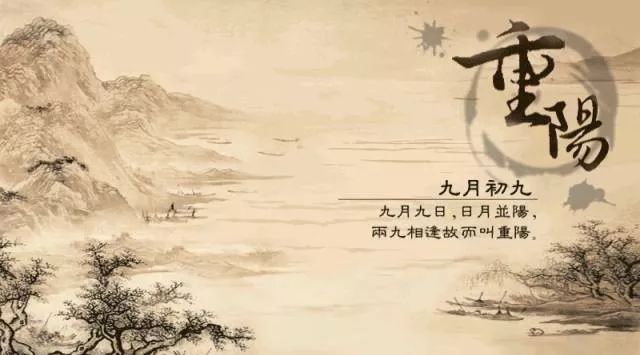 重阳节:陪伴是最长情的告白