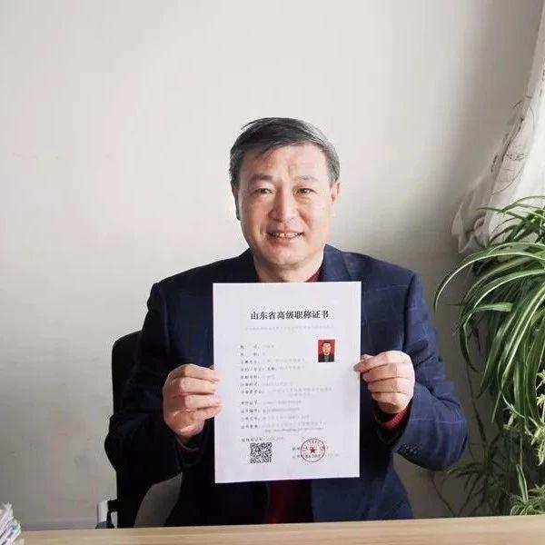 今后,山东专业技术人员可领取职称电子证书