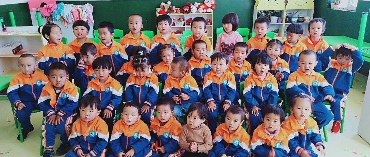 【招生】德令哈市天峻路幼儿园现在开始招生啦!欢迎家长前来咨询和报名...