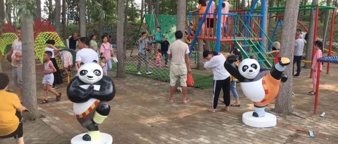 相信吗?宝丰真的有了――微氧吧儿童体能拓展乐园免费体验啦!