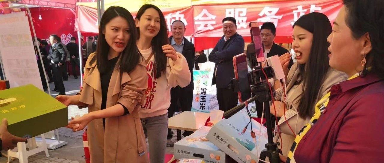 """宝丰县举行扶贫产品""""双11""""电商购物节"""