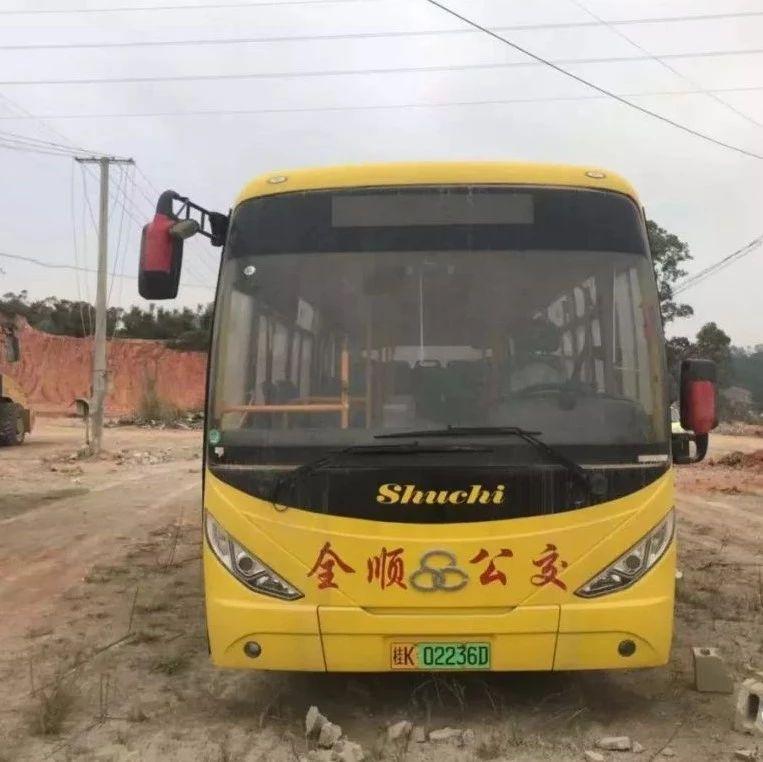 陆川人要失望了,新能源公交何时开通、路线问题再次变动