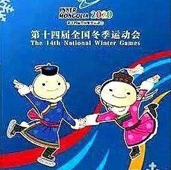 """【�P注】�怼氨�雪之都"""",�o你看�c不一�拥模�"""