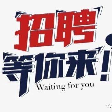 �在到�找工作��?2月21日湘�|大型招聘��!�多��位任你挑!