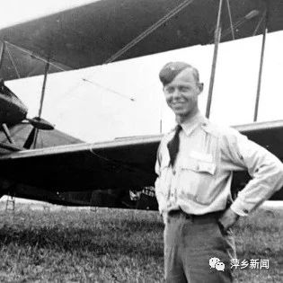 寻找知情人!抗战时期美国飞行员约翰在萍获救后……
