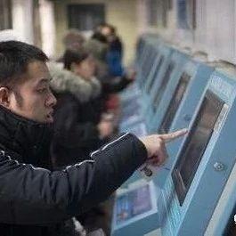 西宁?格尔木?拉萨||五一前后青藏铁路公司加开K6821/6822等几趟临客!