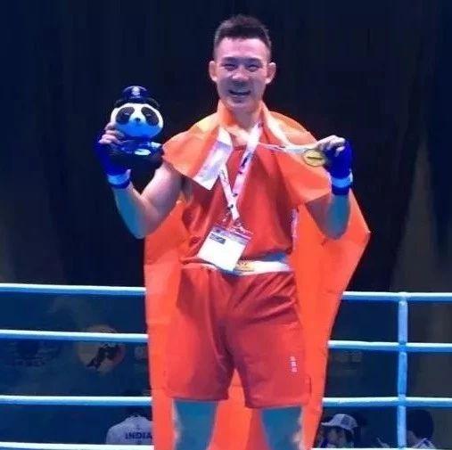 帅炸了!内江特警易海龙为国勇夺世警会金牌!