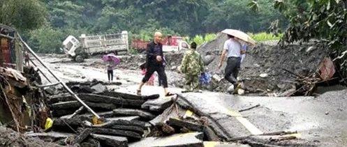"""惊险旅程:内江游客在汶川与泥石流""""擦身而过""""..."""
