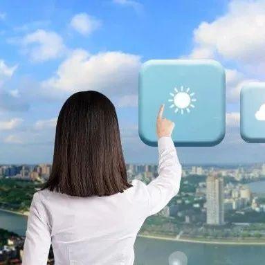 内江市民注意:今天白天红火大太阳,但今天晚上...