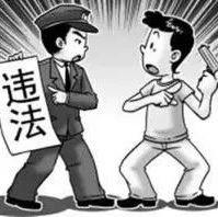震惊!内江男子竟在宾馆床下放了这个东西,保洁员发现立即报警――