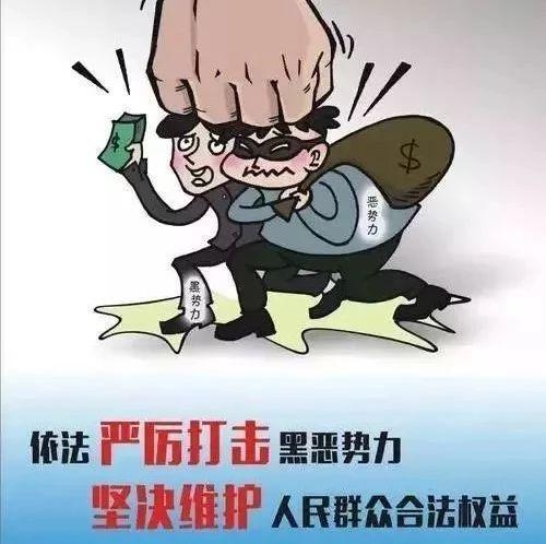 内江警方悬赏:望广大市民检举揭发陈宏等人违法犯罪线索――