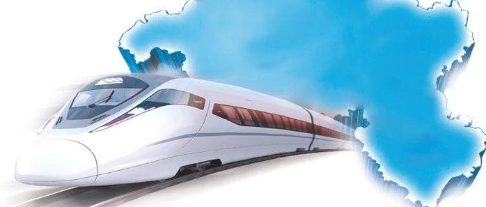 最新!中秋小长假期间,内江加开7趟高铁列车