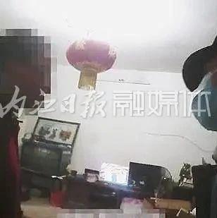 内江警方提醒市民:这款网贷APP是陷阱