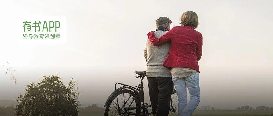 汪峰公开回忆去世母亲,揭露中年人扎心真相:人生最无力的,是父母终会离去