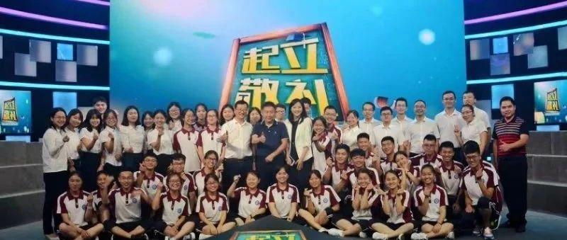 【起立敬�Y・校�L�_�v】|富�第二中�W校校�L���深情�_�v!