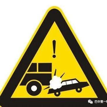 """亚博娱乐官方唯一入口""""事故王""""出现,2年发生交通事故27次。"""