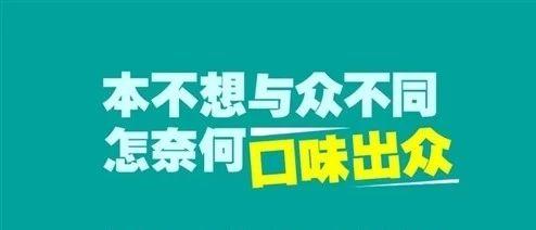 吃货福利!开遍全国400家店的小小河边鱼偃师店周年店庆!2斤鱼免费送!