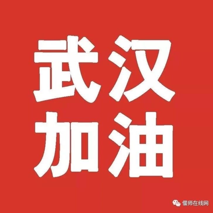 武汉最新宣传片瞬间刷爆了朋友圈!加油武汉!