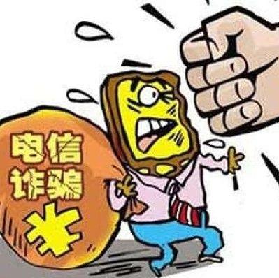 法网恢恢疏而不漏!望江县公安局成功抓获一名网络电信诈骗嫌疑人