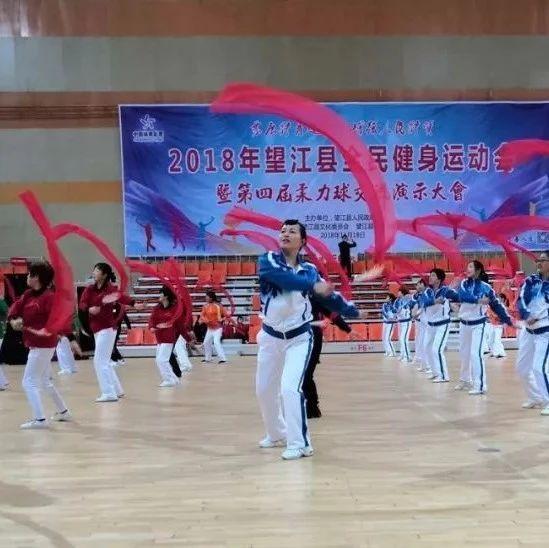 2782.04万元!望江县促进县域文化事业发展
