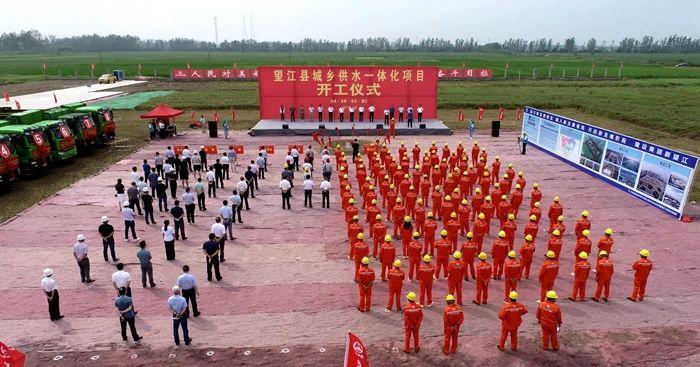 望江县城乡供水一体化项目开工仪式举行
