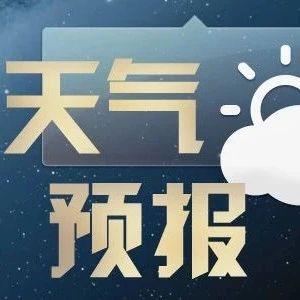 【天气预报】2018年望江县秋季(9-11月)气候趋势预测