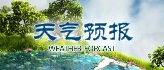 望江:11月下旬降水量较常年同期偏少7成以上,平均气温常年同期偏高
