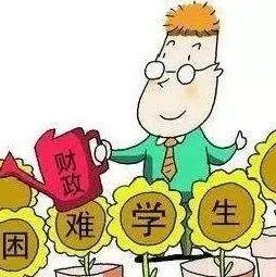 望江县累计发放各类助学金2433.48万元