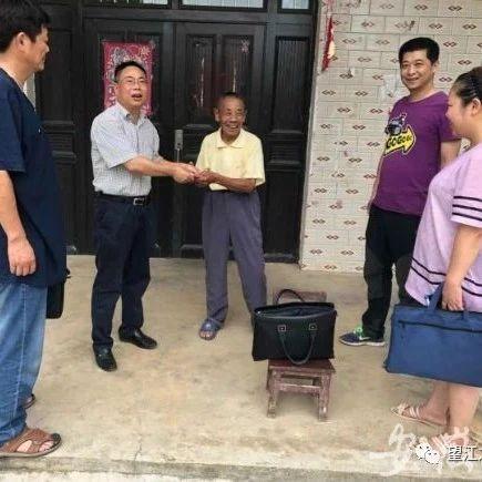 【争当排头兵】长岭镇板桥村村第一书记胡程:扶贫路上奋力行