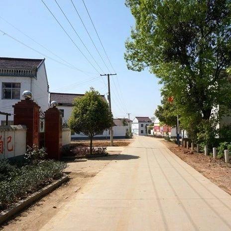 望江县长岭镇:人居环境整治让乡村变靓了