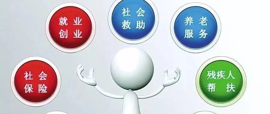 望江县真金白银支持社会保障事业高质量发展