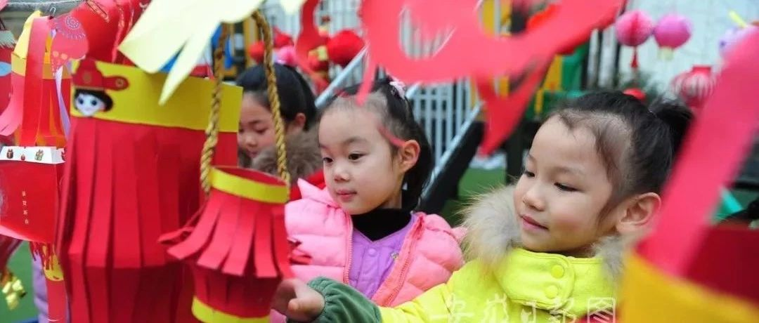 重磅消息!安徽城镇新建小区配套幼儿园须和首期住宅同步交付,不得办成营利性!