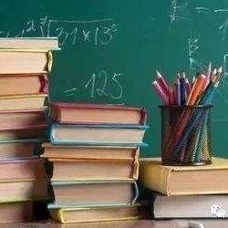 定了!到2020年安庆普及高中阶段教育