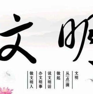 望江5所校园上榜市级文明校园拟表彰名单,快来瞧瞧有没有你的母校?
