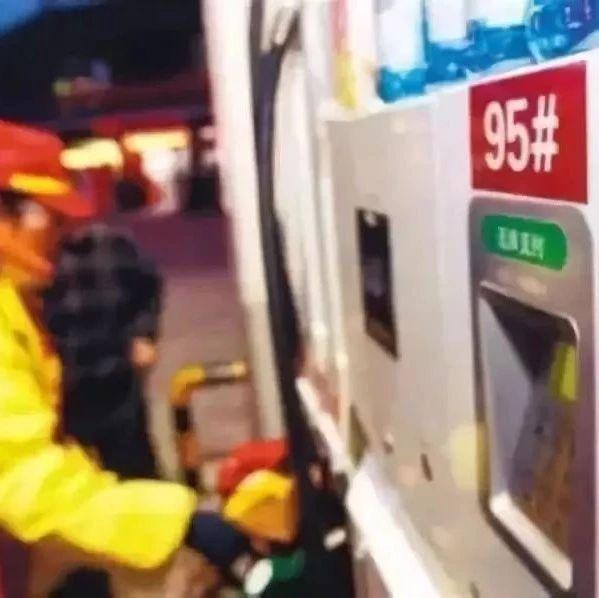 @望江车主元旦后安徽全面停售!加92、95号汽油的车主速看……
