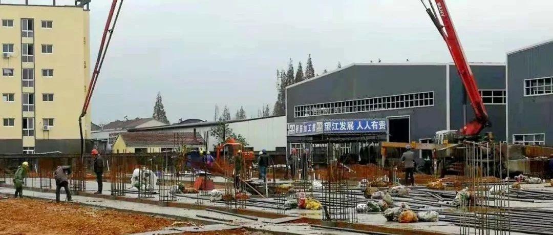 望江:激发产业发展活力推动高质量发展